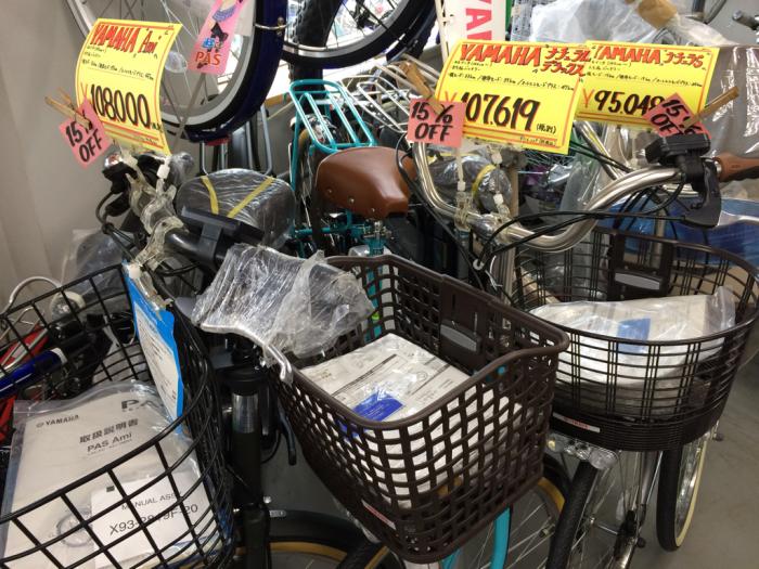 ヤマハPAS 在庫処分 スーパーセール!_e0126901_11131121.jpg