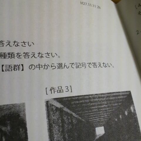 f0137402_14213552.jpg
