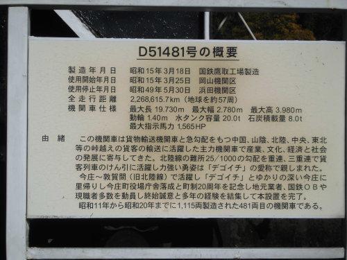b0341209_19575069.jpg