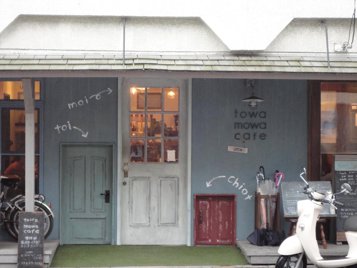 towa mowa cafeでお茶_e0230011_17534880.jpg
