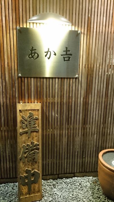 b0146414_017364.jpg
