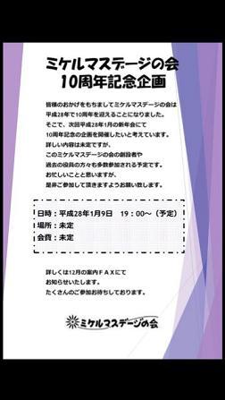 b0181224_2122758.jpg