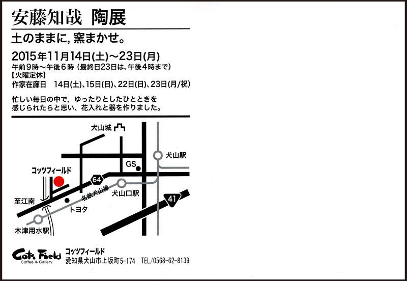 b0036636_2092037.jpg