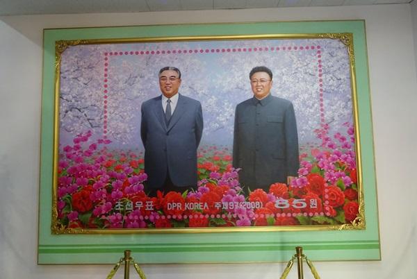 お土産屋めぐり?☆北朝鮮ツアー2015_e0182138_13312824.jpg