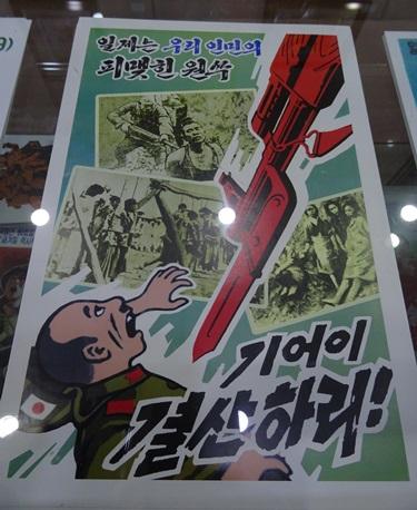お土産屋めぐり?☆北朝鮮ツアー2015_e0182138_13314194.jpg
