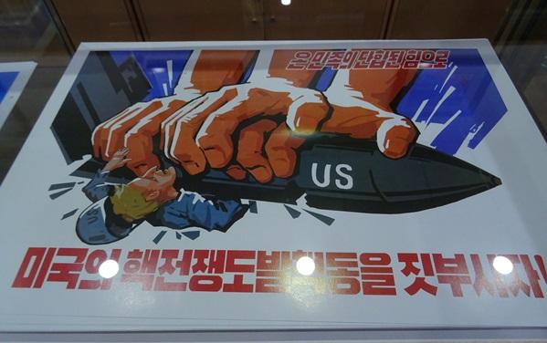 お土産屋めぐり?☆北朝鮮ツアー2015_e0182138_13315148.jpg