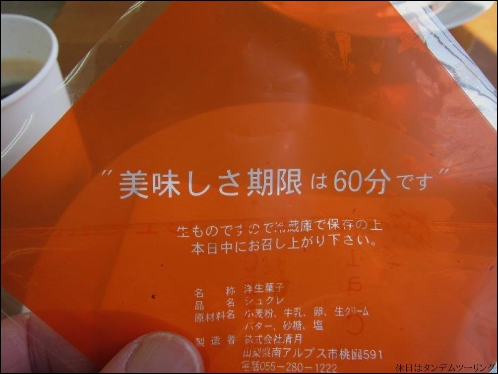 c0294553_16294417.jpg