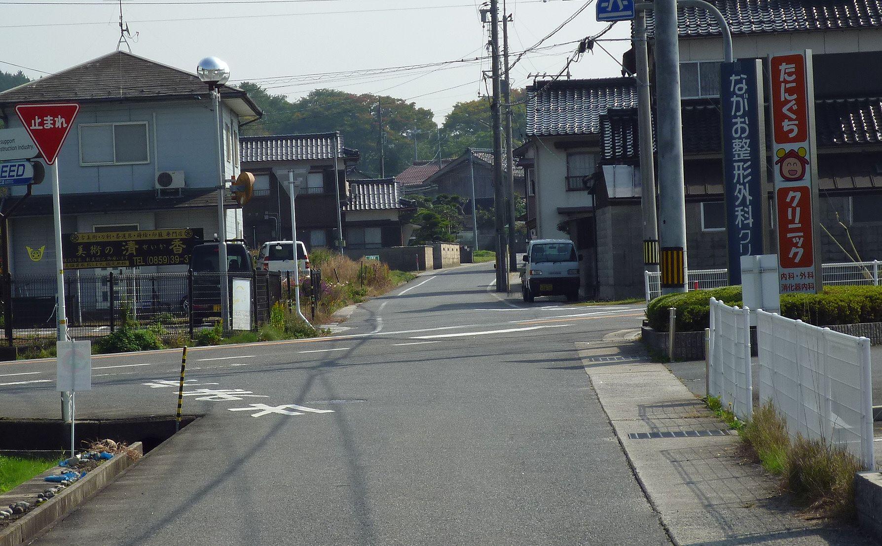 大山道を歩く(尾高道)_b0156456_1803383.jpg