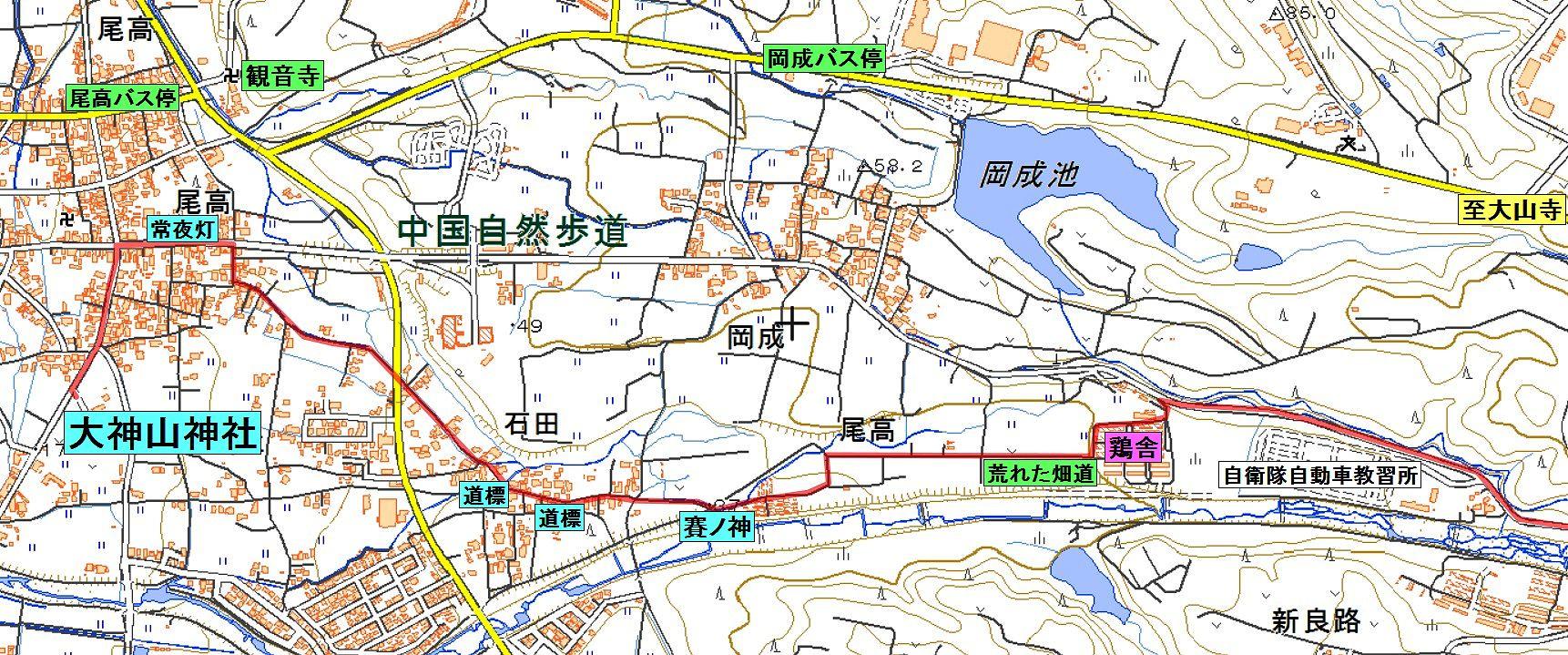 大山道を歩く(尾高道)_b0156456_18171469.jpg