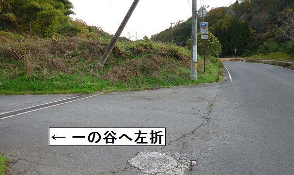 大山道を歩く(尾高道)_b0156456_18215136.jpg