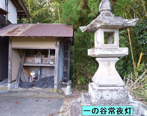 大山道を歩く(尾高道)_b0156456_18235287.jpg