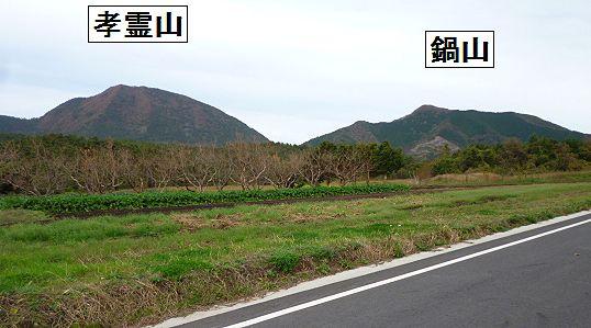 大山道を歩く(尾高道)_b0156456_18252943.jpg