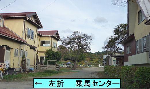 大山道を歩く(尾高道)_b0156456_18283823.jpg