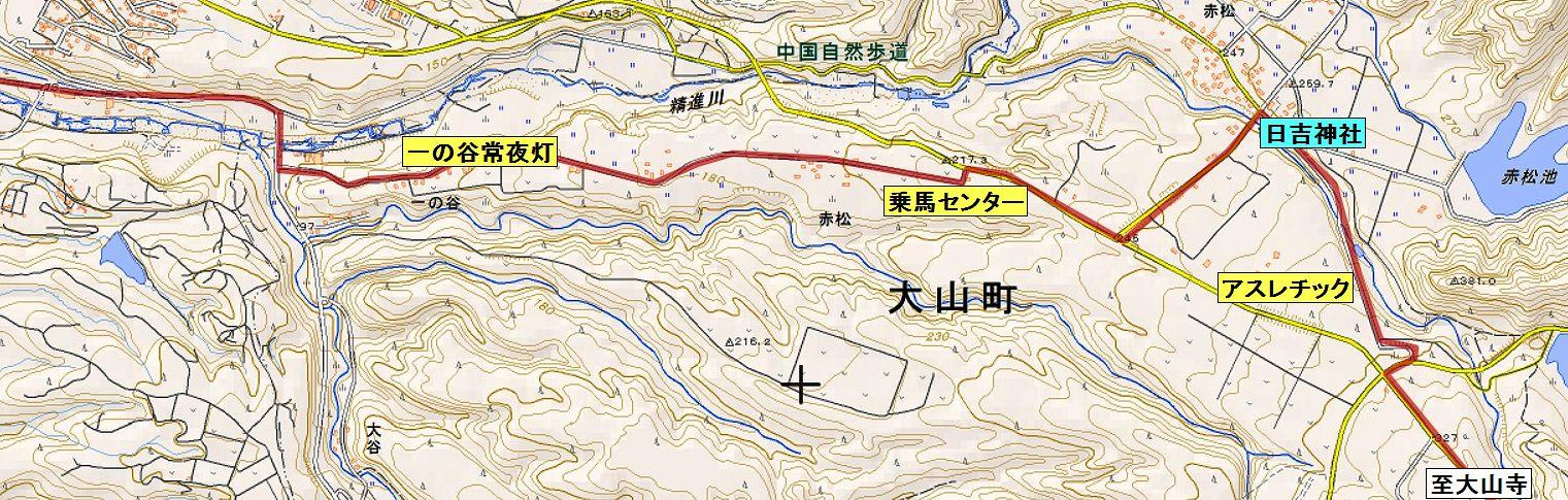 大山道を歩く(尾高道)_b0156456_18375075.jpg