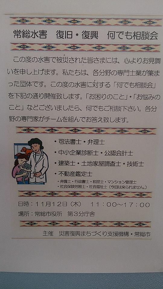 d0061857_20113971.jpg