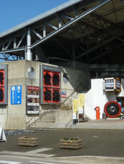 BMW モトラッドクラブ JAPAN 20周年記念 in 能登_e0254365_21564513.jpg
