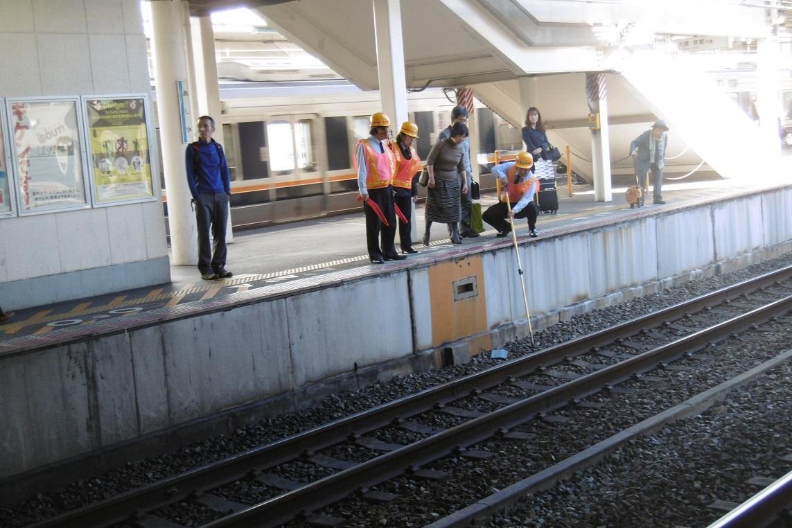 電車通勤_f0205367_19164234.jpg