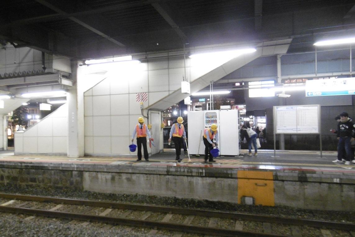 電車通勤_f0205367_19210976.jpg