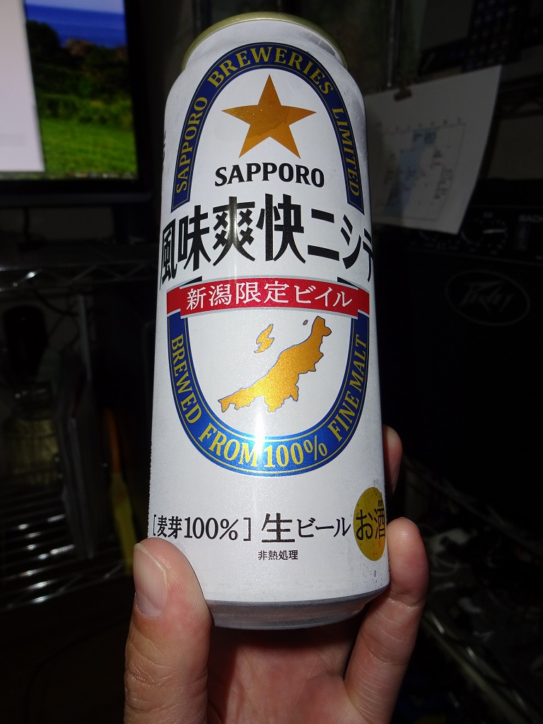 新潟限定サッポロビールと母親特製りんごジャム_d0061678_1341318.jpg