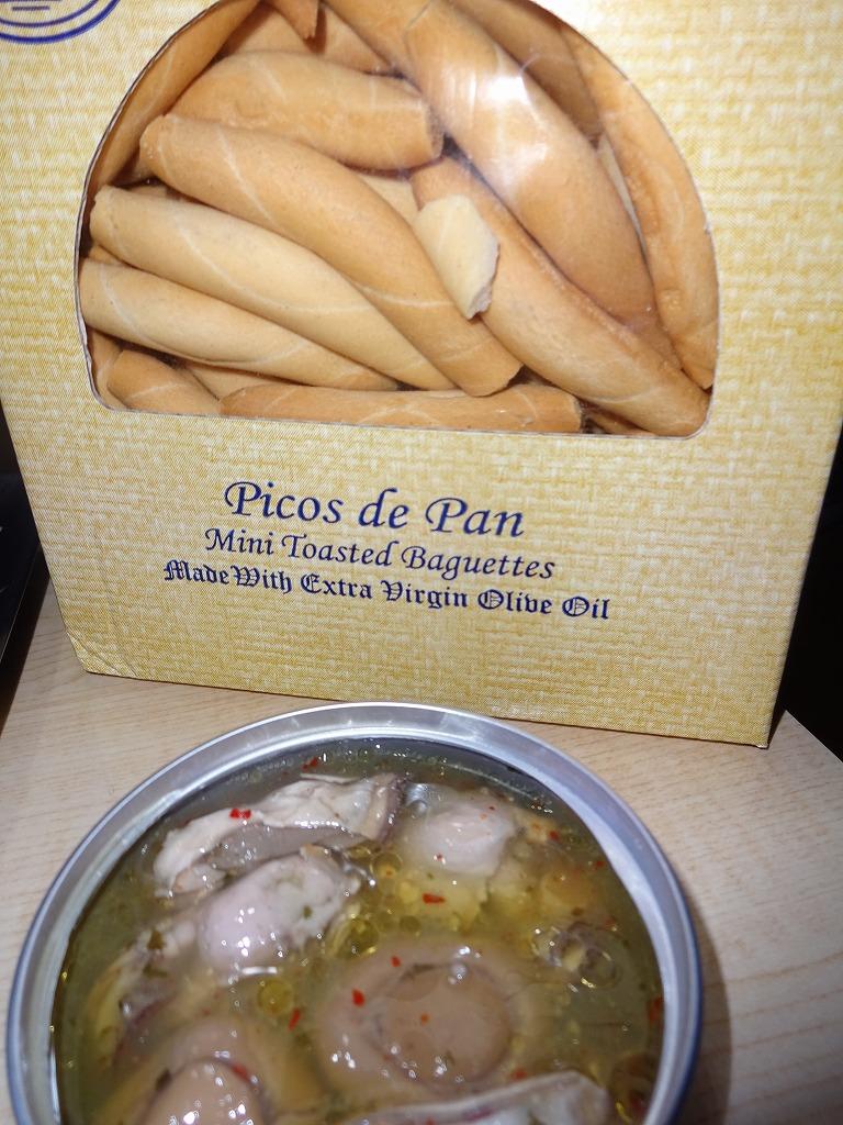 牡蠣のアヒージョ缶詰_d0061678_1416141.jpg