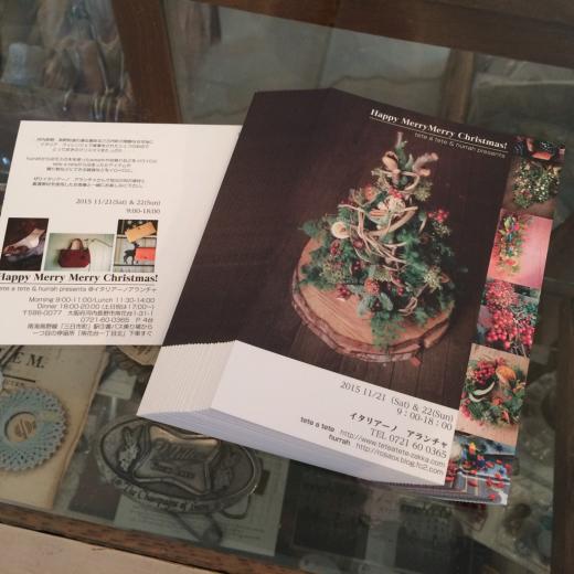 Happy MerryMerry Christmas!_a0164280_12540532.jpg