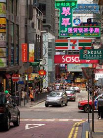 【 風水生活 】 香港で風水の勉強!_d0037284_22284772.jpg