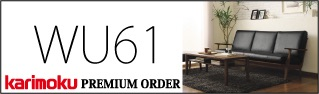 カリモク家具 WU61ソファとコロニアル。_d0224984_12262283.jpg