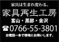 カリモク家具 WU61ソファとコロニアル。_d0224984_12275621.jpg