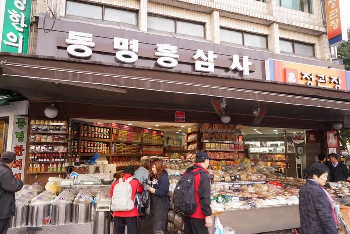 ソウルのお買い物 京東市場(キョンドンシジャン)編 魔法の白い韓方粉と不思議な黒いキノコ、コウタケ_a0223786_11343282.jpg