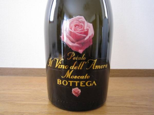 薔薇の乾杯酒🌹_e0120789_19245595.jpg