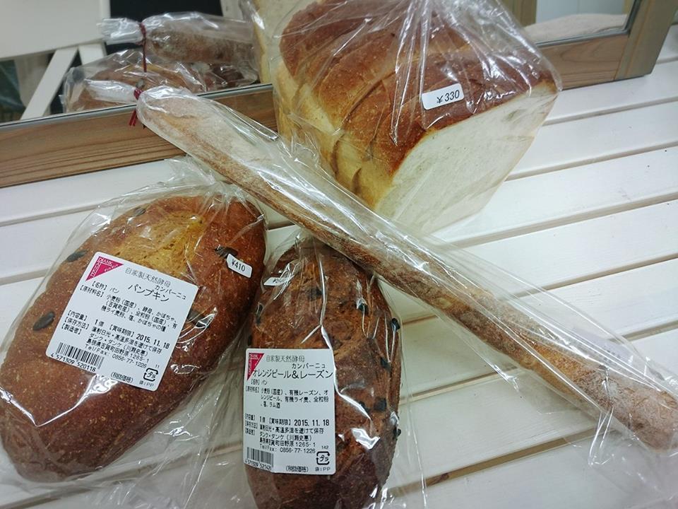 パンとジャムと蜂蜜と♪_b0349400_15110548.jpg