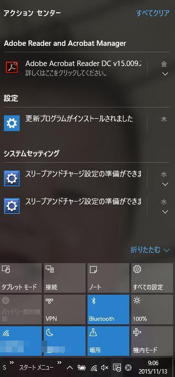 d0048312_20572348.jpg
