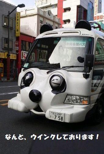 浅草でパンダバスに乗ってみた_e0234016_189153.jpg