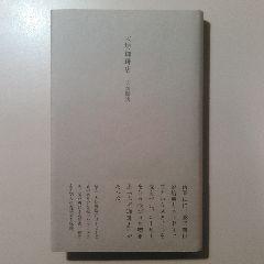 c0036617_704937.jpg