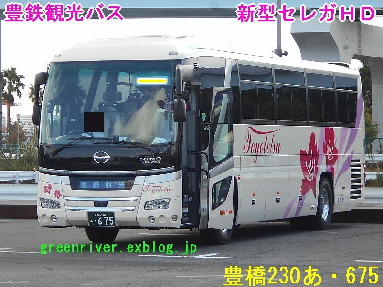 豊鉄観光バス 675_e0004218_2032012.jpg