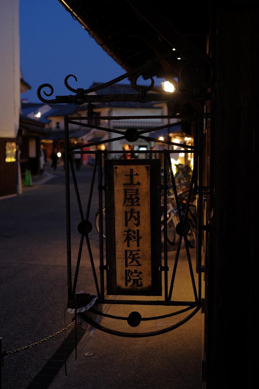 倉敷夕景_b0023523_1163689.jpg