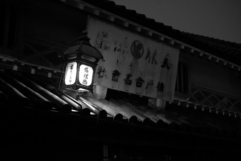 倉敷夕景_b0023523_813401.jpg