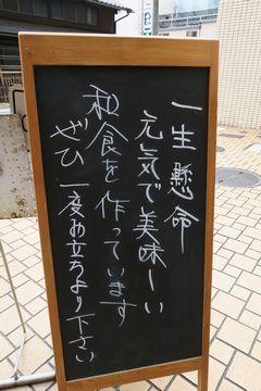 酒菜食房 いち /四条_c0134734_15554706.jpg