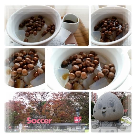 そとでおやつwith豆かん@nana's green tea♪_d0219834_14301273.jpg