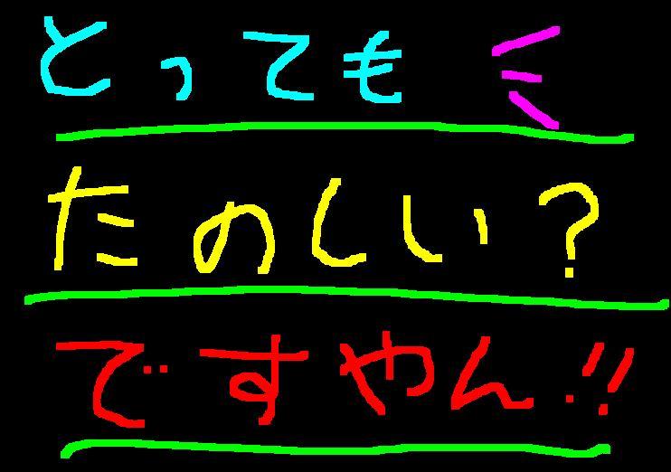 f0056935_17541362.jpg