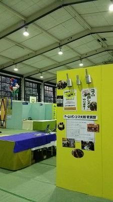 産業祭の準備_a0272042_20352855.jpg
