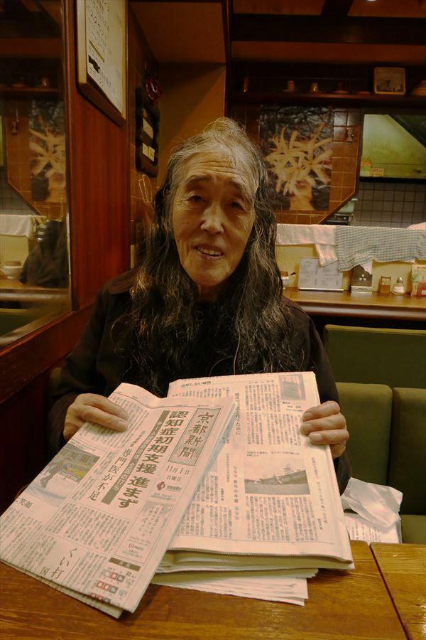ギリヤーク尼ヶ崎さん、次回は埼玉川越公演、12/6です_d0179447_21163612.jpg