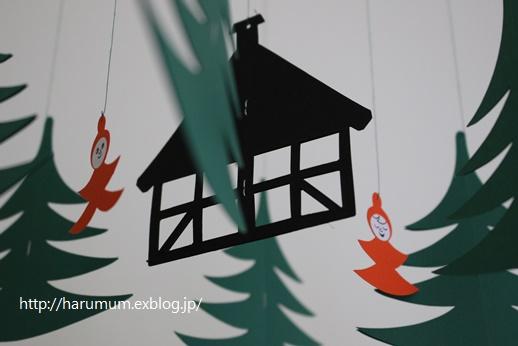 ちょこっとクリスマスデコ_d0291758_22382286.jpg