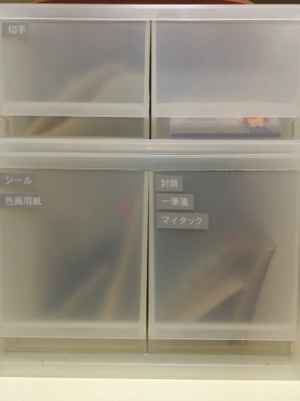 b0234659_19331970.jpg