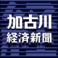 加古川経済新聞さんに、掲載していただきました~~♪(^o^)/_d0191262_20250729.png