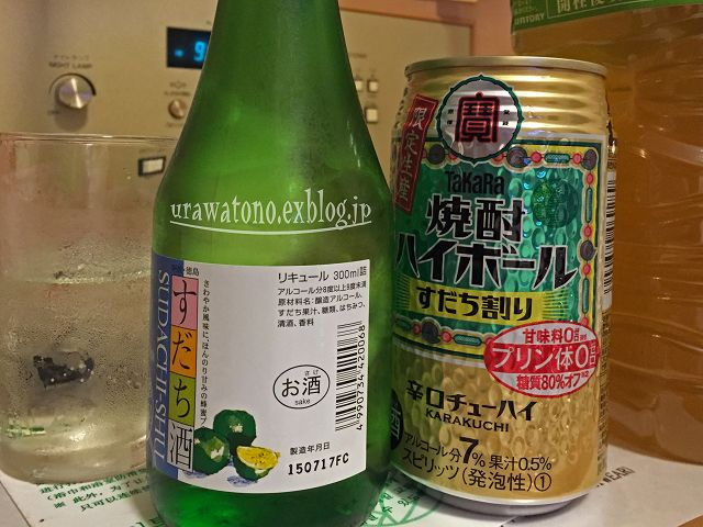 ぴろゆぅ徳島で飲んだくれる_f0113163_2111551.jpg
