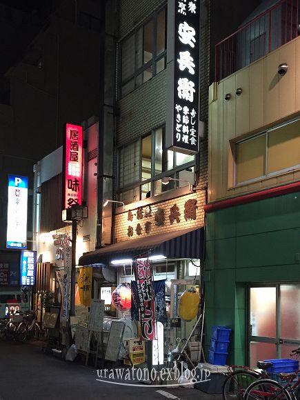 ぴろゆぅ徳島で飲んだくれる_f0113163_2184260.jpg