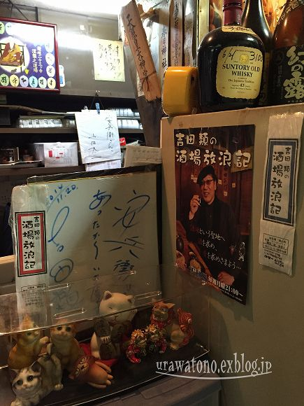 ぴろゆぅ徳島で飲んだくれる_f0113163_2185255.jpg