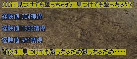 f0233667_10145490.jpg