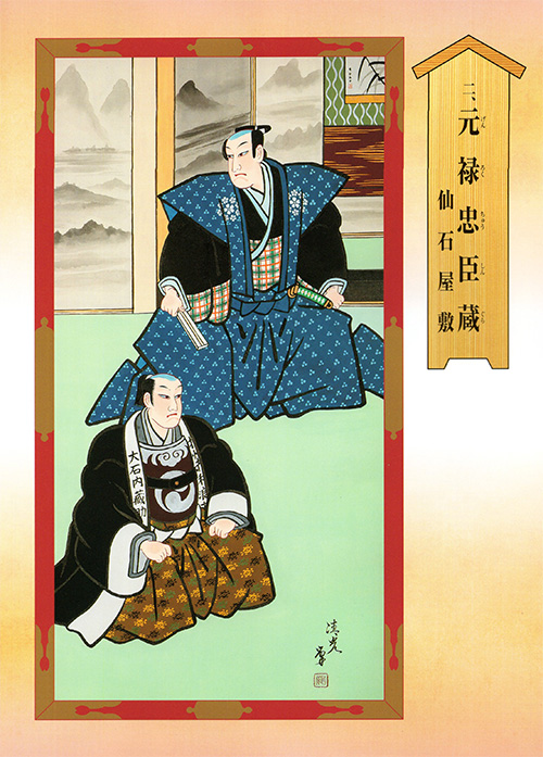 *歌舞伎座の夕べ*_f0001469_2350223.jpg